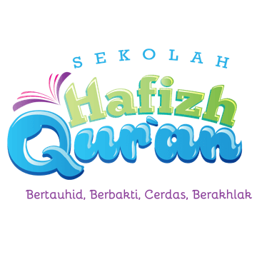 SHQ (Sekolah Hafizh Quran) Logo