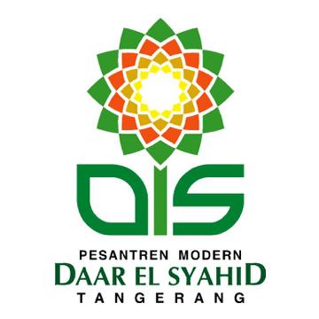 PESANTREN MODERN DAAR EL SYAHID Logo