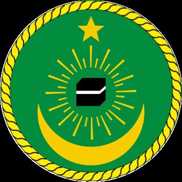 SMK PUI KOTA BOGOR Logo