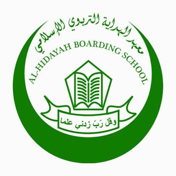 Al Hidayah Boarding School Logo