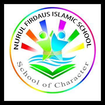 SD Islam Nurul Firdaus Logo