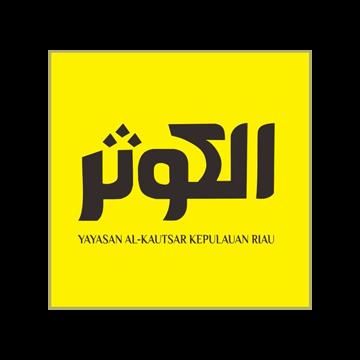 TKIT dan SDIT Tunas Ilmu Tanjungpinang Logo