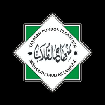 Pondok Pesantren Minhajuth Thullab Lampung Logo